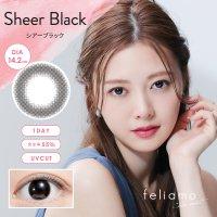 シアーブラック - Sheer Black
