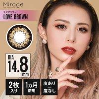 ラブブラウン - LOVE BROWN(14.8mm)