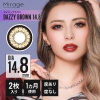 デイジーブラウン - DAZZY BROWN(14.8mm)
