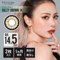 デイジーブラウン - DAZZY BROWN(14.5mm)