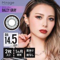 デイジーグレー - DAZZY GRAY(14.5mm)