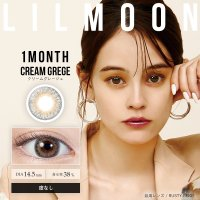 クリームグレージュ - CREAM GREGE(1month)