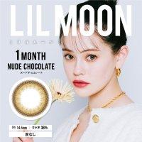 ヌードチョコレート - NUDE CHOCOLATE(1month)