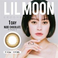ヌードチョコレート - NUDE CHOCOLATE(1day)