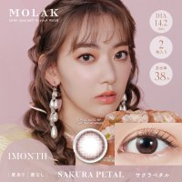 <img class='new_mark_img1' src='https://img.shop-pro.jp/img/new/icons62.gif' style='border:none;display:inline;margin:0px;padding:0px;width:auto;' />サクラペタル - Sakura Petal(1month)