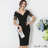 【決算最終値引☆全品20%OFF!】オフショル襟とレース袖がリッチなドレス(キャバドレス・CABARETDRESS) ブラック