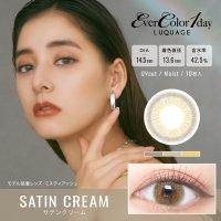 サテンクリーム - Satin Cream