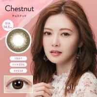 チェスナット - Chestnut