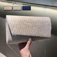 【最大25%OFF☆ホワイトデー】ラメ糸が輝くリブ編みフラップのバッグ(CLUTCH BAG)