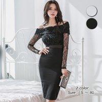 オフショルダーに程よいタイト感のあるデザインが清楚感を醸し出すドレス(キャバドレス・CABARETDRESS)