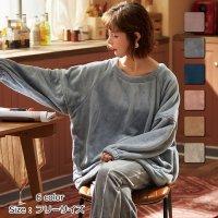 【最大30%OFF☆WINTER SALE】くすみカラーがかわいいモコモコルームウェア(ROOMWEAR)