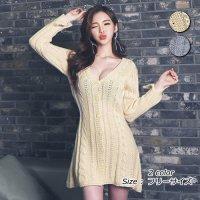 【最大25%OFF☆ホワイトデー】大きくあいた胸元のざっくりニットワンピースドレス(キャバドレス・CABARETDRESS)