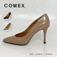 ポインテッドトゥがシャープな印象で足元をスッキリ見せてくれるヒールパンプス(COMEX 5609)【メーカーお取り寄せ】