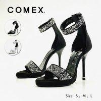 足首とつま先に煌めき、華やかさと存在感を放つアンクルベルトサンダル(COMEX 5679)【メーカーお取り寄せ】