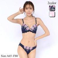 鮮やか花柄刺繍がエレガントでバストラインがすっきり見える脇高ブラ・ショーツセット(ブラセット)