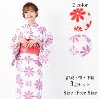 白地に大小のぼかし染めのような花がプリントされた浴衣3点セット(YUKATA)