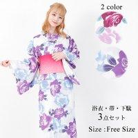 【只今決算SALE開催中!】濃淡のあるカラーで配色されたバラが大人の女性にぴったりな浴衣3点セット(YUKATA)