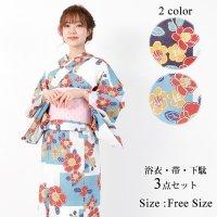 【只今決算SALE開催中!】大ぶりな椿の花柄がレトロで大人かわいい浴衣3点セット(YUKATA)