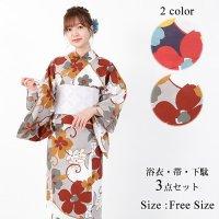 【只今決算SALE開催中!】全体的に丸みのある花とつたが女性らしいデザインの浴衣3点セット(YUKATA)
