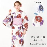 【只今決算SALE開催中!】同系色で彩られた花たちが白地に映えるレトロかわいい浴衣3点セット(YUKATA)