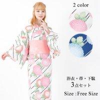 【只今決算SALE開催中!】花柄にストライプのシンプルなデザインが年齢問わず着られる浴衣3点セット(YUKATA)