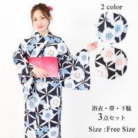 【只今決算SALE開催中!】ポップなイラストの梅の花がキュートな女性を演出してくれる浴衣3点セット(YUKATA)