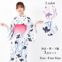 【只今決算SALE開催中!】繊細な花柄が大人の上品さ漂うシンプルな浴衣3点セット(YUKATA)
