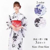 【只今決算SALE開催中!】シンプルなデザインかと思いきや淡い大きな花と濃い花柄の組み合わせが上品な浴衣3点セット(YUKATA)