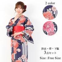【只今決算SALE開催中!】伝統的な古典柄を使い年齢問わず着られる浴衣3点セット(YUKATA)
