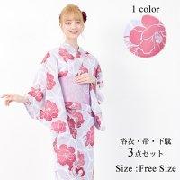 【只今決算SALE開催中!】全体的にふんわりとした色味が女性らしい花柄の浴衣3点セット(YUKATA)