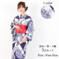 紫陽花をメインに涼し気な印象の年齢問わず着られる浴衣3点セット(YUKATA)
