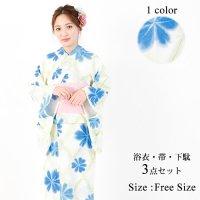淡い格子状に入ったラインに鮮やかなブルーの花柄がかわいい浴衣3点セット(YUKATA)
