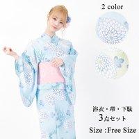古典柄の菊柄を淡い色使いで年齢問わず着られる浴衣3点セット(YUKATA)