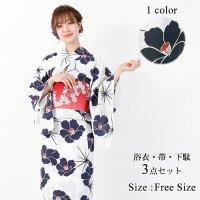 白地に大きな花柄を使いモノトーンにすることで落ち着いた印象の浴衣3点セット(YUKATA)