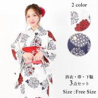 大きな花柄にランダムに入れられたカラーがかわいい浴衣3点セット(YUKATA)