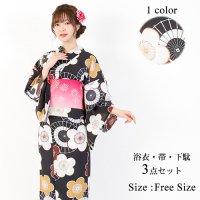 【只今決算SALE開催中!】黒地に映える大きな梅と傘が元気な印象を与えてくれる浴衣3点セット(YUKATA)