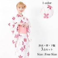【只今決算SALE開催中!】ピンクの花柄が大人かわいいシンプルな浴衣3点セット(YUKATA)