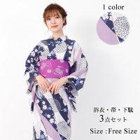 【只今決算SALE開催中!】シンプルなデザインながら帯と同系色の紫のラインがポイントの年齢問わず着られる浴衣3点セット(YUKATA)