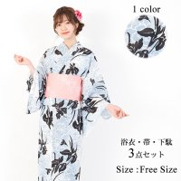 【只今決算SALE開催中!】淡いライトブルーの生地に黒い花柄がシックな印象に演出してくれる大人の女性にぴったりな浴衣3点セット(YUKATA)