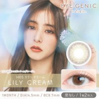 <img class='new_mark_img1' src='https://img.shop-pro.jp/img/new/icons62.gif' style='border:none;display:inline;margin:0px;padding:0px;width:auto;' />リリークリーム - Lily Cream