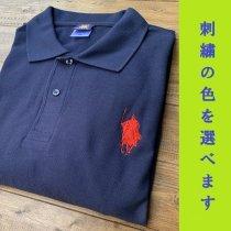 【シルエット殿・刀】ポロシャツ・選べる刺繍カラー<ネイビー>