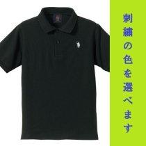 【小さいシルエット殿・刀】ポロシャツ・選べる刺繍カラー<ブラック>