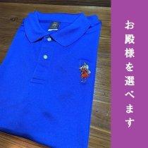 【リアル殿・刀】ドライアスレチック ポロシャツ<選べるカラー17色>
