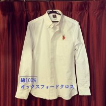 綿100% オックスフォード ボタンダウン 長袖シャツ 3色