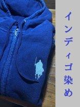 【シルエット殿・刀】ジップパーカー・デニムスウェット<インディゴ>選べる刺繍カラー
