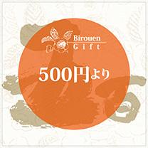 500円〜