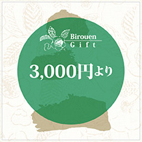 3,000円〜