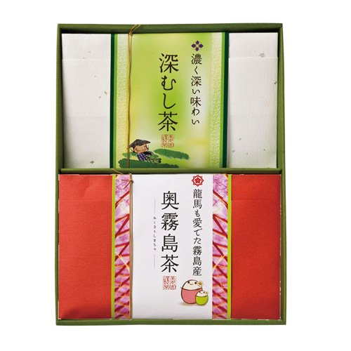 さつまプチギフト(深むし茶×奥霧島茶)