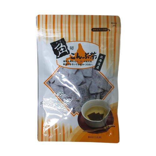 角切こんぶ茶