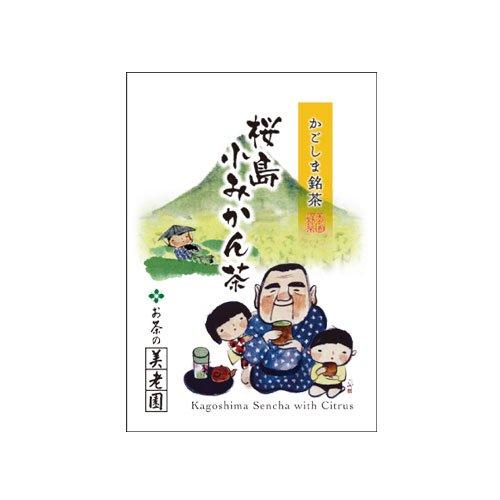 西郷どんコレクション 桜島小みかん茶15g